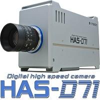 ハイスピードカメラ,高速度カメラ,HAS-D71