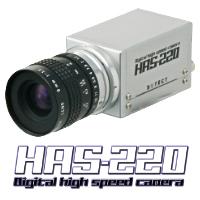HAS-220画像