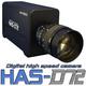 高精細デジタル高速度カメラ・ハイスピードカメラHAS-D72