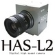 【USB3.0対応】HD以上を実現した、530万画素の高速度カメラ・ハイスピードカメラHAS-L2