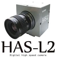HAS-L2画像