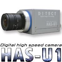 HAS-U1画像