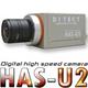 【新製品】USB3.0モデル/小型高精細高速度カメラ・ハイスピードカメラHAS-U2