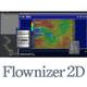 《PIV計測》2次元流体解析ソフトウェアFlownizer2D