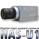 【新製品】USB3.0メガピクセル小型軽量高速度カメラ・ハイスピードカメラHAS-U1