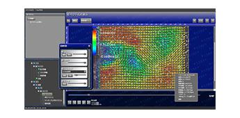 PIV(流体解析)、運動解析、画像計測ソフトウェア