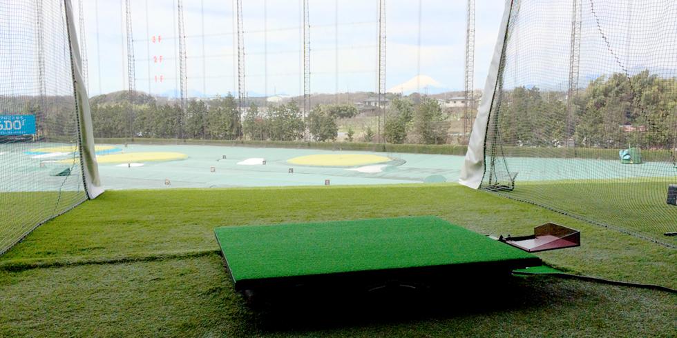 屋外ゴルフ練習場