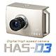 【販売終了】高速度カメラ・ハイスピードカメラHAS-D3